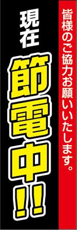 防災20.jpg