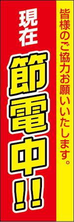防災21.jpg