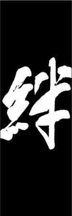 防災27.jpg
