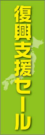 防災33.jpg