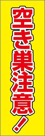 防犯3.jpg
