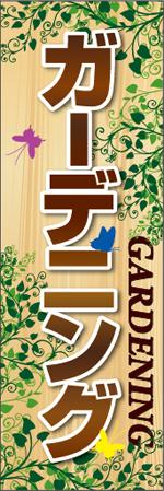 gardening-10.jpg
