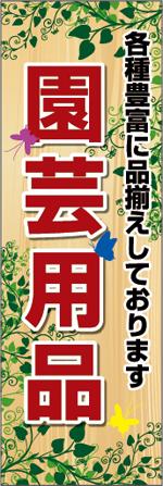 gardening-16.jpg