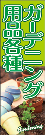 gardening-28.jpg