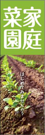 gardening-34.jpg