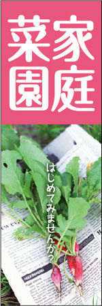 gardening-35.jpg