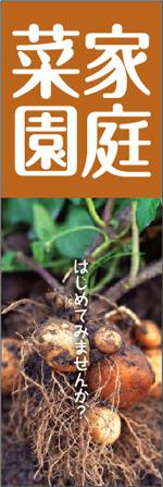 gardening-36.jpg