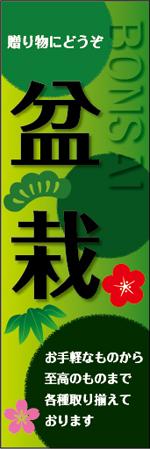 gardening-5.jpg