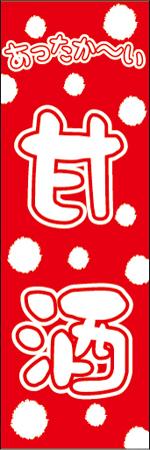 osake7.png