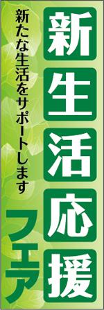 shin8.jpg