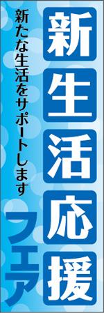shin9.jpg
