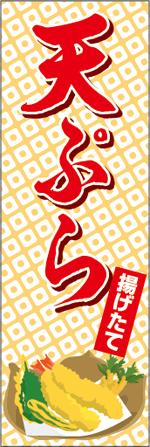washoku-1.jpg
