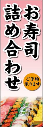washoku-10.jpg