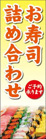 washoku-11.jpg