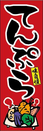 washoku-13.jpg