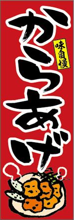 washoku-14.jpg