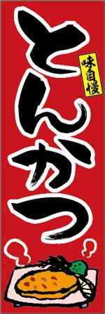 washoku-15.jpg
