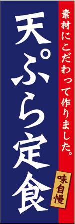 washoku-16.jpg