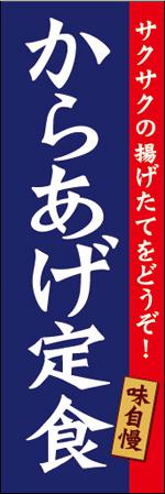 washoku-17.jpg