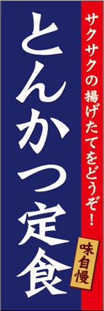 washoku-18.jpg