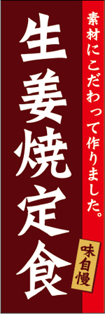 washoku-19.jpg
