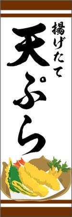 washoku-2.jpg