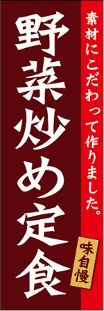 washoku-20.jpg