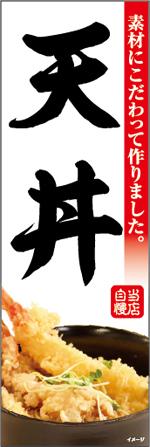 washoku-22.jpg