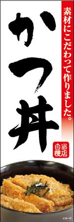 washoku-23.jpg