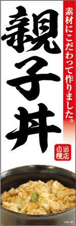 washoku-24.jpg