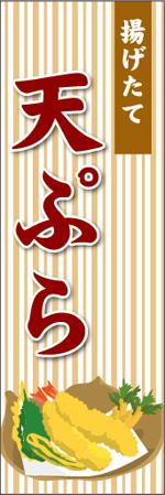 washoku-3.jpg