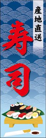 washoku-7.jpg