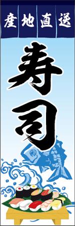 washoku-8.jpg