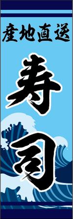 washoku-9.jpg