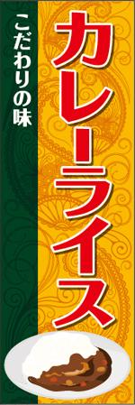 yoshoku-1.jpg