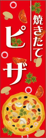 yoshoku-10.jpg