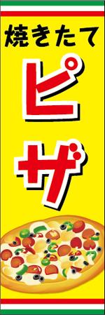 yoshoku-11.jpg