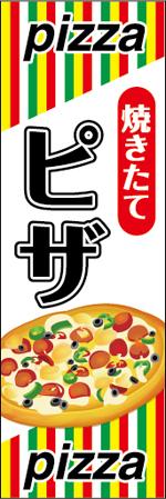 yoshoku-12.jpg