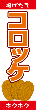yoshoku-13.jpg