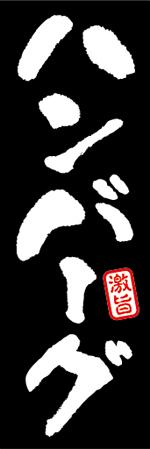 yoshoku-18.jpg