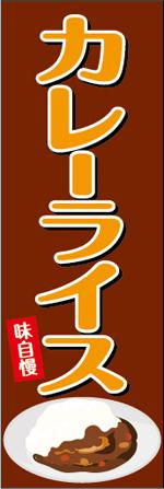 yoshoku-2.jpg