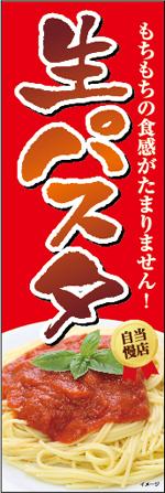 yoshoku-22.jpg