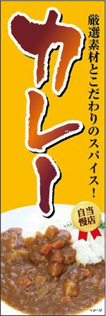 yoshoku-23.jpg