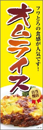 yoshoku-24.jpg