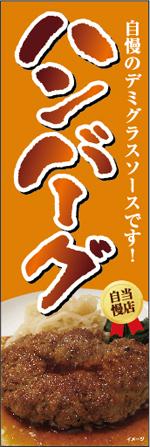 yoshoku-25.jpg