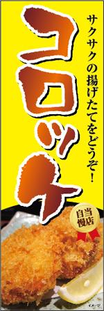 yoshoku-26.jpg