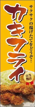 yoshoku-27.jpg