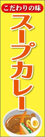 yoshoku-3.jpg