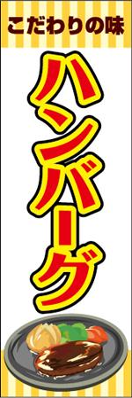 yoshoku-4.jpg
