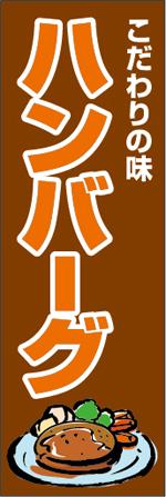 yoshoku-5.jpg